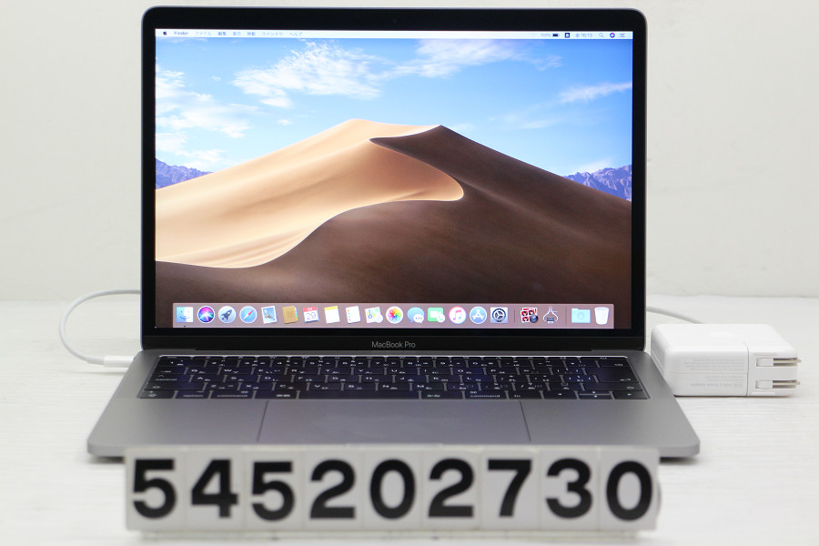 Apple MacBook Pro A1708 2017 Core i5 7360U 2.3GHz/8GB/128GB(SSD)/13.3W/WQXGA(2560x1600)【中古】【20200530】