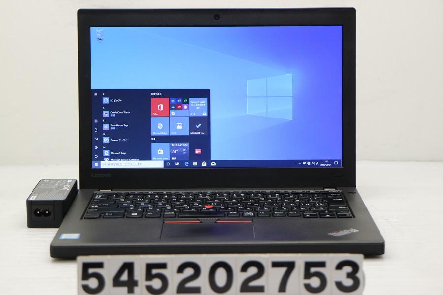 Lenovo ThinkPad X270 Core i3 7100U 2.4GHz/8GB/256GB(SSD)/12.5W/FWXGA(1366x768)/Win10【中古】【20200602】