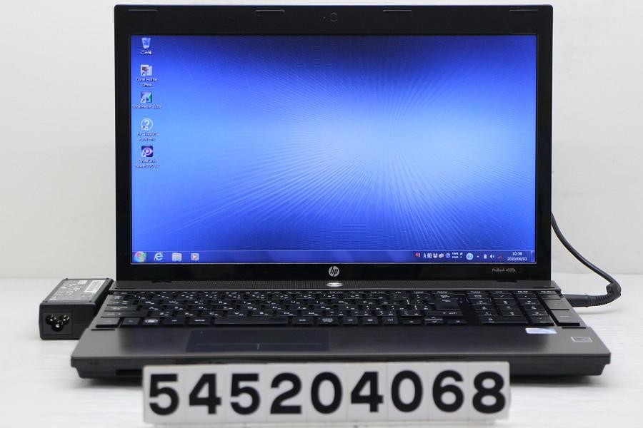 hp ProBook 4520s Celeron P4500 1.86GHz/2GB/250GB/Multi/15.6W/FWXGA(1366x768)/Win7【中古】【20200604】