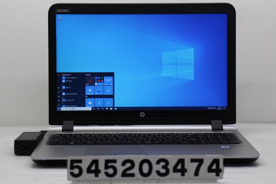 hp ProBook 450 G3 Core i5 6200U 2.3GHz/8GB/500GB/DVD/15.6W/FHD(1920x1080)/Win10 USB不良【中古】【20200604】