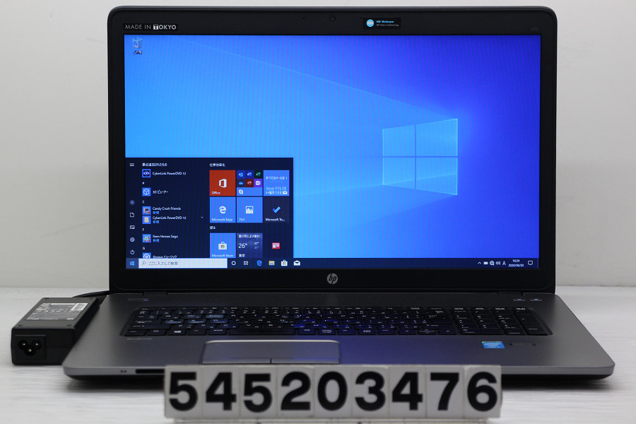 hp ProBook 470 G1 Core i7 4702MQ 2.2GHz/16GB/256GB(SSD)/Multi/17.3W/WXGA++(1600x900)/Win10/Radeon HD 8750M【中古】【20200604】