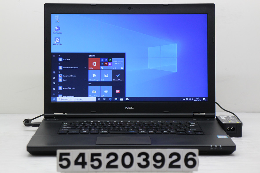 NEC PC-VK23TXZGT Core i5 6200U 2.3GHz/8GB/256GB(SSD)/DVD/15.6W/FWXGA(1366x768)/RS232C/Win10【中古】【20200605】