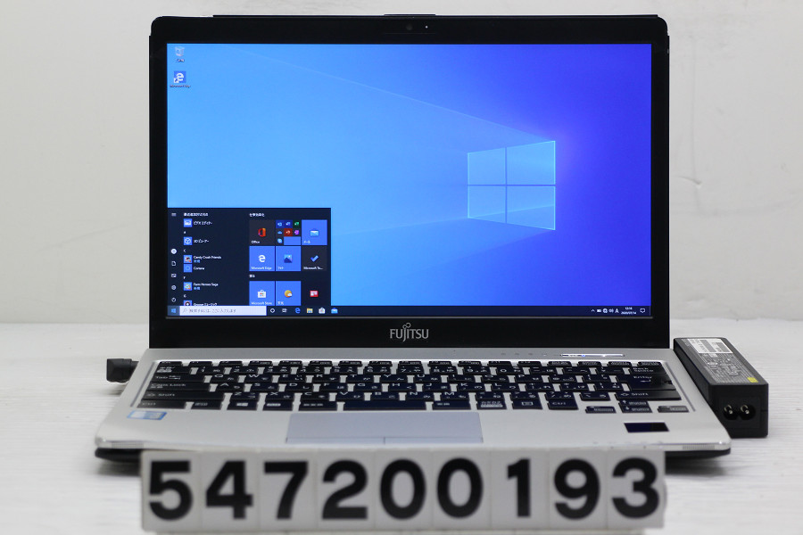 富士通 LIFEBOOK S936/P Core i5 6300U 2.4GHz/4GB/500GB/13.3W/FHD(1920x1080)/Win10 外装破損【中古】【20200715】