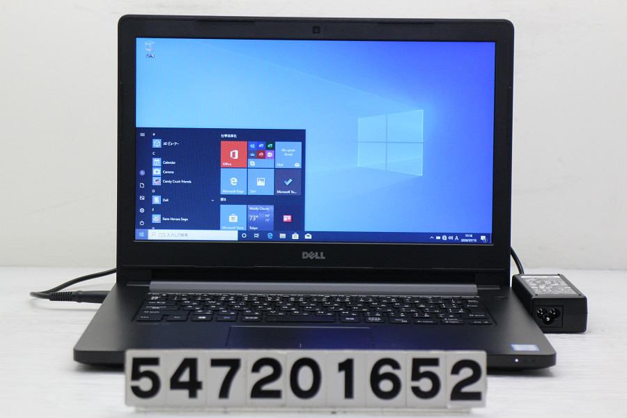 DELL Latitude 3470 Core i5 6200U 2.3GHz/8GB/256GB(SSD)/14W/FWXGA(1366x768)/Win10【中古】【20200717】