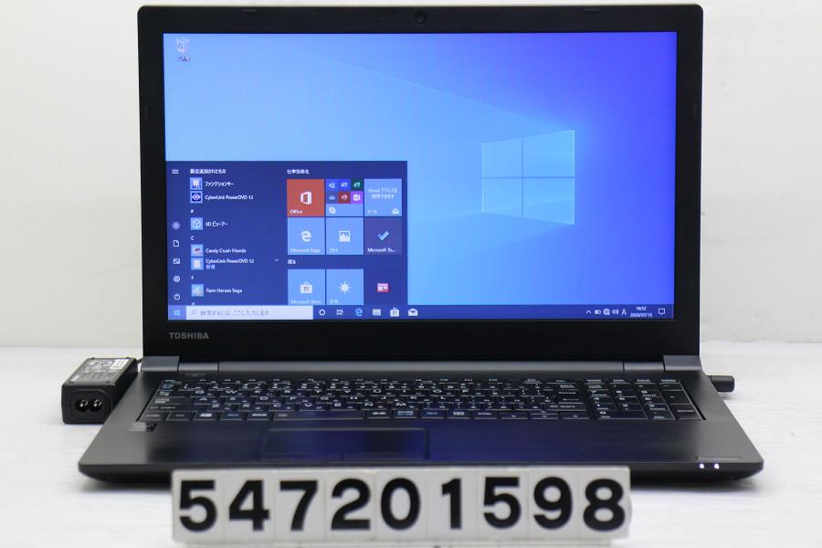 東芝 dynabook B65/Y Core i5 5300U 2.3GHz/8GB/128GB(SSD)/Multi/15.6W/FWXGA(1366x768)/Win10【中古】【20200718】