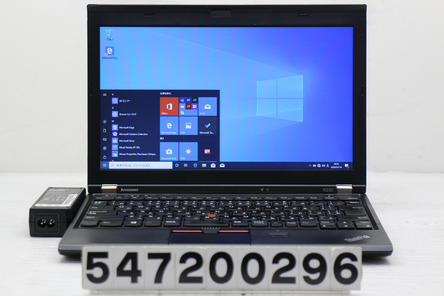 Lenovo ThinkPad X230 Core i5 3320M 2.6GHz/4GB/128GB(SSD)/12.5W/FWXGA(1366x768)/Win10【中古】【20200718】