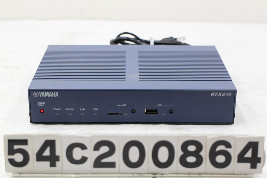 YAMAHA ギガアクセスVPNルーター RTX810 設定初期化済【20201223】:TCEダイレクト店