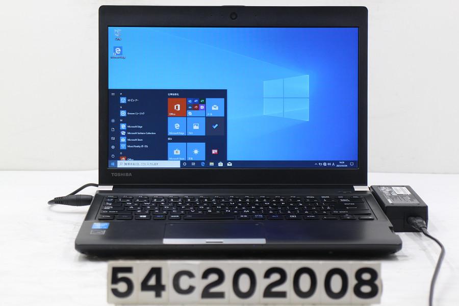 【年間ランキング6年連続受賞】 東芝 dynabook R734/M Core i5 4310M 2.7GHz/8GB/256GB(SSD)/13.3W/FWXGA(1366x768)/Win10【20210106】, 具志頭村 4ac47729