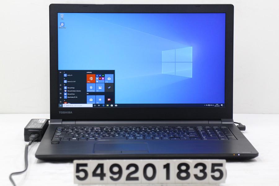 格安新品  東芝 dynabook Satellite B65/R Core i7 5600U 2.6GHz/8GB/256GB(SSD)/Multi/15.6W/FHD/Win10 BIOSパスあり 液晶表示不良【20210108】, GOKIGEN 09ddf71a