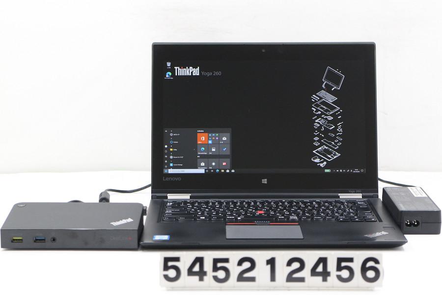 Lenovo ThinkPad Yoga 260 Core i5 訳あり 商品追加値下げ在庫復活 6300U 2.4GHz 8GB Win10 20210611 256GB 1920x1080 FHD 中古 SSD 12.5W タッチパネル