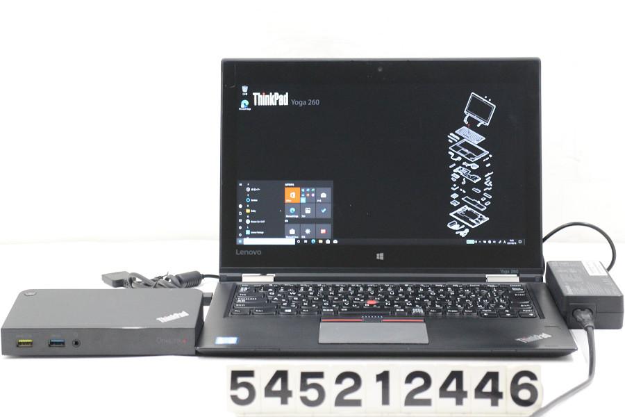 Lenovo ThinkPad Yoga 260 Core 贈呈 i5 6300U 豊富な品 2.4GHz 8GB 12.5W SSD FHD 中古 1920x1080 Win10 256GB タッチパネル 20210617