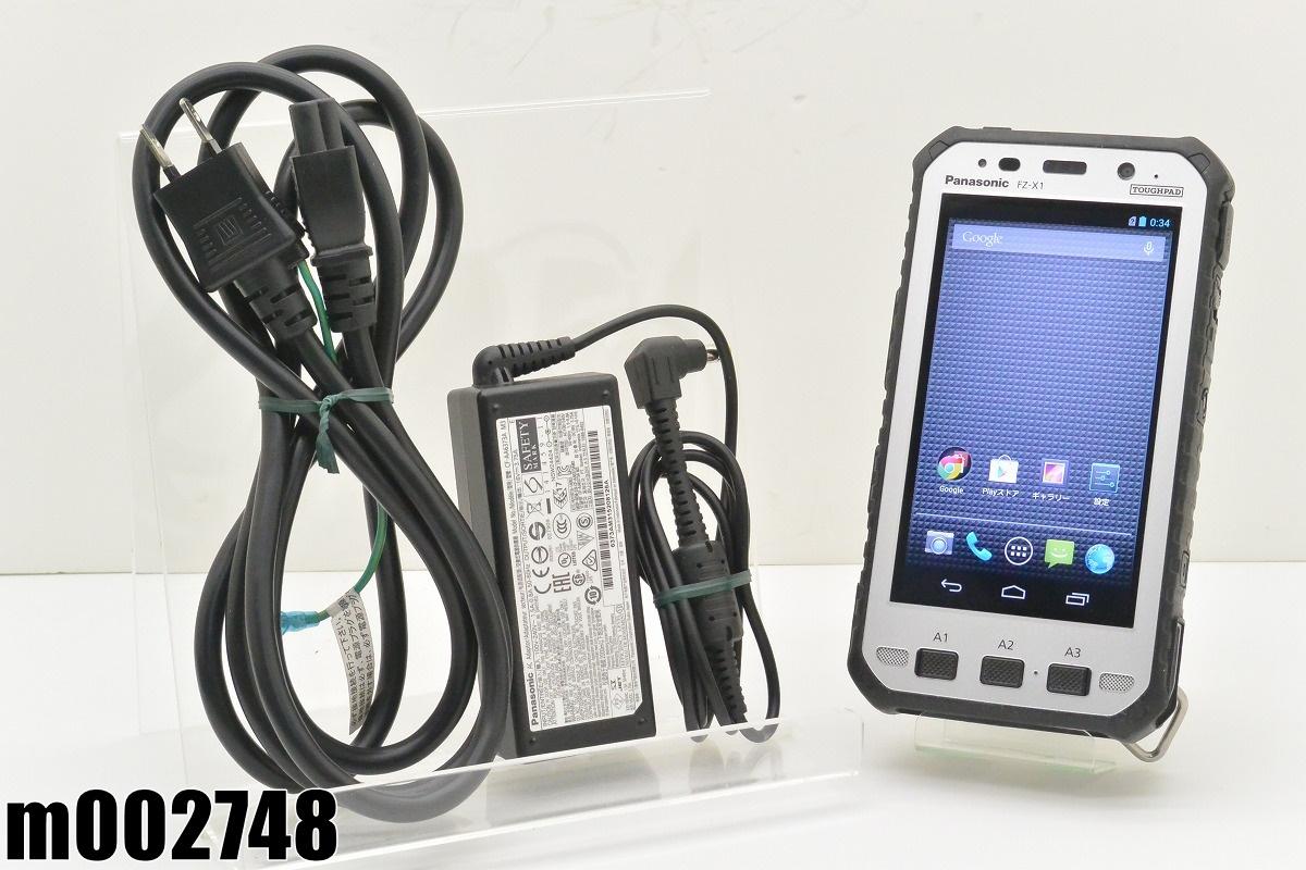 白ロム au Panasonic TOUGHPAD FZ-X1 32GB Android4.2.2 FZ-X1AKAAACJ 初期化済 【m002748】 【中古】【K20200107】