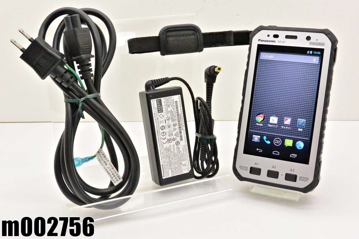 白ロム au Panasonic TOUGHPAD FZ-X1 32GB Android4.2.2 FZ-X1AKAAACJ 初期化済 【m002756】 【中古】【K20200107】