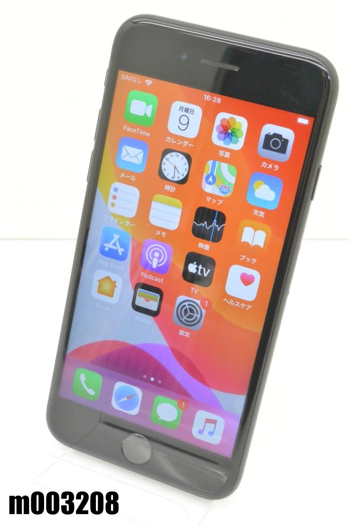 驚きの価格が実現! 白ロム【】【K20200310】 SIMフリー docomo iPhone7 MNCE2J/A SIMロック解除済 Apple iPhone7 32GB iOS13.3.1 Black MNCE2J/A 初期化済【m003208】【】【K20200310】, 平塚市:c600e40c --- delipanzapatoca.com