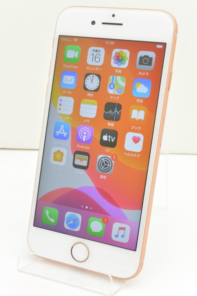 白ロム SIMフリー SoftBank SIMロック解除済 Apple iPhone8 64GB iOS13.3.1 Gold MQ7A2J/A 初期化済 【m003313】 【中古】【K20200316】