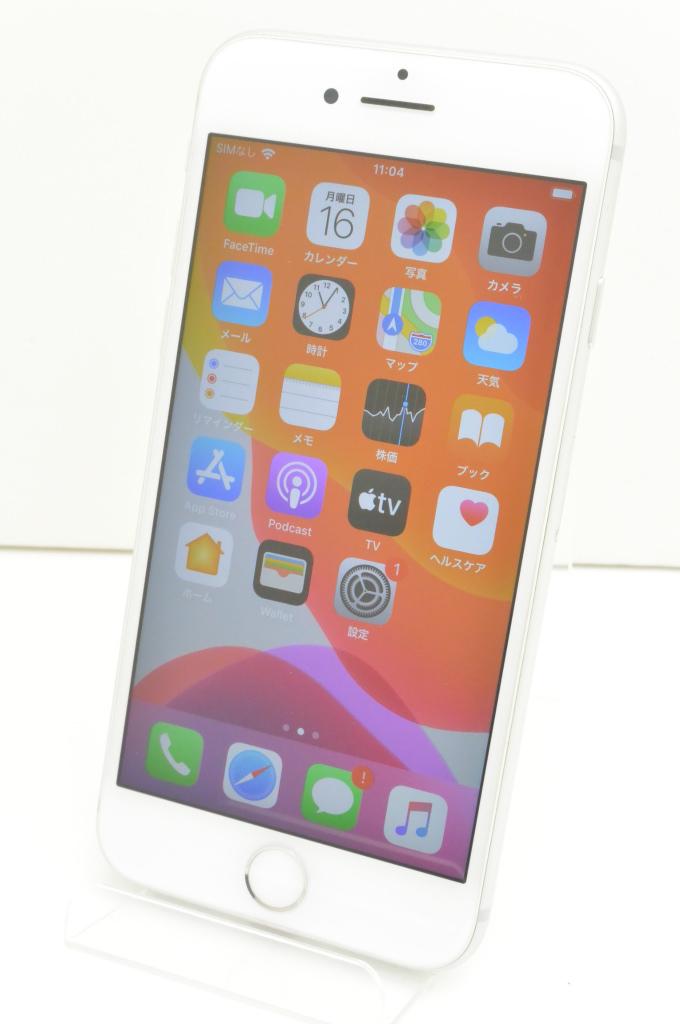 白ロム SIMフリー SoftBank SIMロック解除済 Apple iPhone8 64GB iOS13.3.1 Silver MQ792J/A 初期化済 【m003323】 【中古】【K20200316】