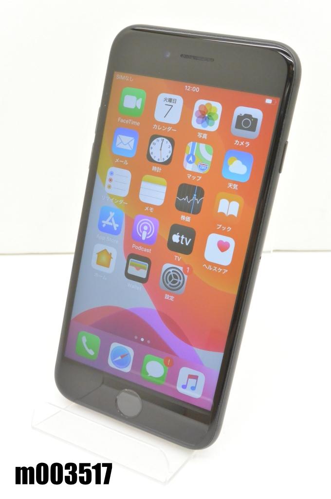 白ロム SIMフリー au SIMロック解除済 Apple iPhone7 32GB iOS13.3.1 Black MNCE2J/A 初期化済 【m003517】 【中古】【K20200428】