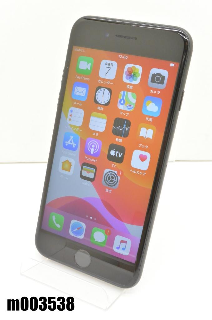白ロム SIMフリー au SIMロック解除済 Apple iPhone7 32GB iOS13.3.1 Black MNCE2J/A 初期化済 【m003538】 【中古】【K20200428】