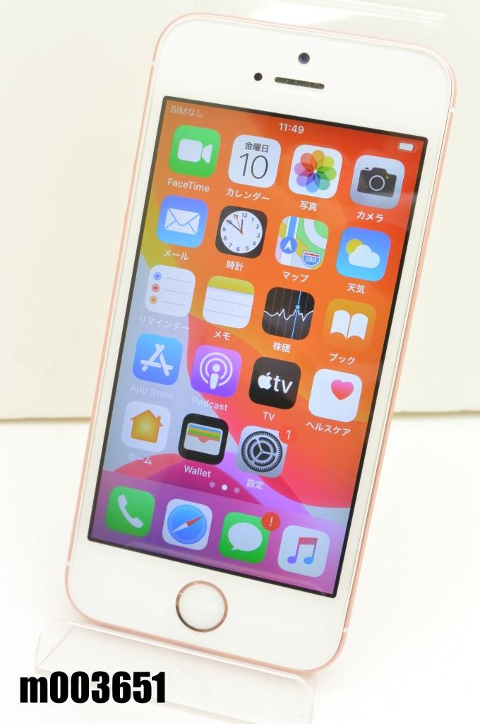 白ロム SIMフリー au SIMロック解除済 Apple iPhoneSE 128GB iOS13.3.1 Rose Gold NP892J/A 初期化済 【m003651】 【中古】【K20200410】