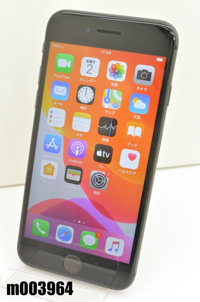 白ロム SIMフリー docomo SIMロック解除済 Apple iPhone8 64GB iOS13.4.1 Space Gray MQ782J/A 初期化済 【m003964】 【中古】【K20200514】