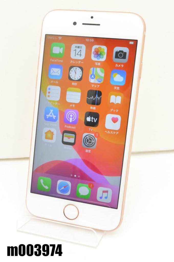 白ロム SIMフリー docomo SIMロック解除済 Apple iPhone8 64GB iOS13.4.1 Gold MQ7A2J/A 初期化済 【m003974】 【中古】【K20200514】