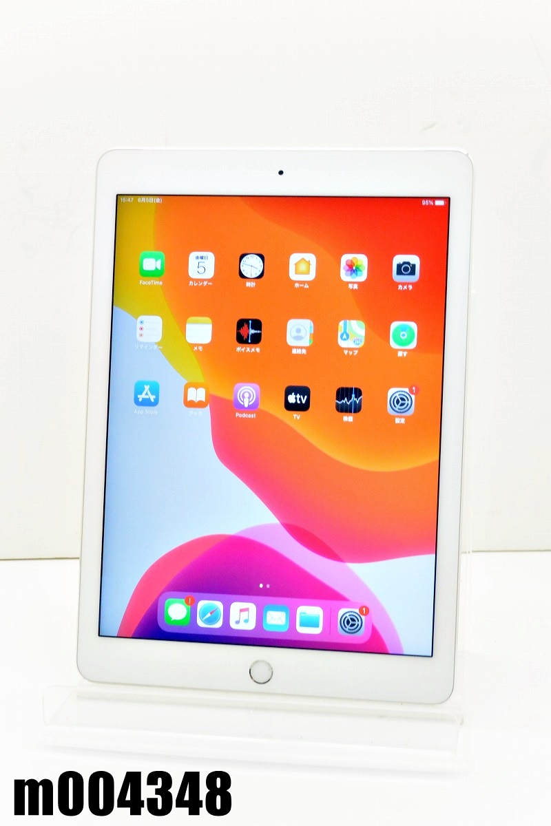 白ロム docomo SIMロック中 Apple iPad Air2+Cellular 16GB iPadOS13.5.1 Silver MGH72J/A 初期化済 【m004348】 【中古】【K20200606】