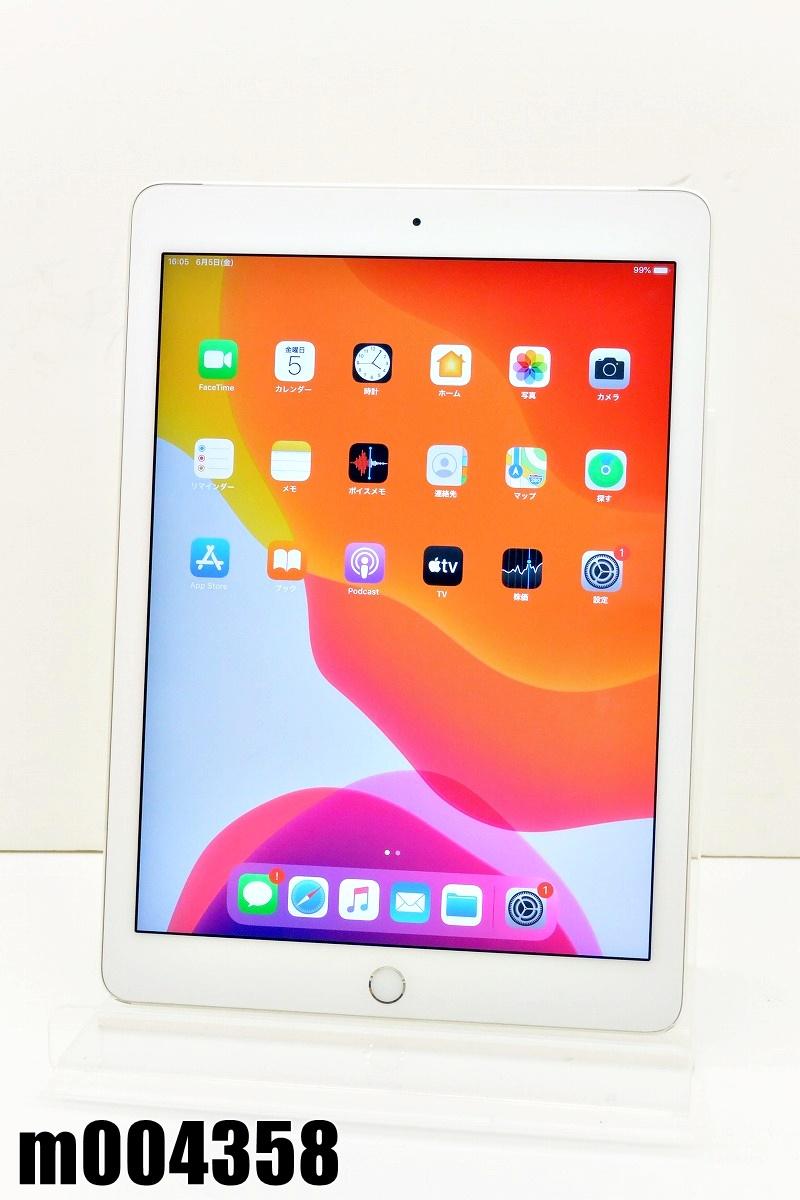 白ロム docomo SIMロック中 Apple iPad Air2+Cellular 16GB iPadOS13.5.1 Silver MGH72J/A 初期化済 【m004358】 【中古】【K20200606】