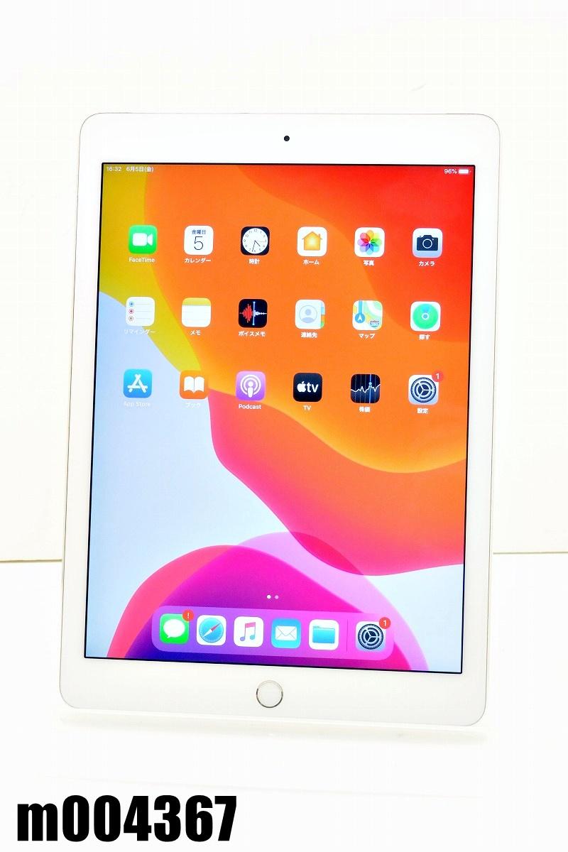 白ロム docomo SIMロック中 Apple iPad Air2+Cellular 16GB iPadOS13.5.1 Silver MGH72J/A 初期化済 【m004367】 【中古】【K20200606】