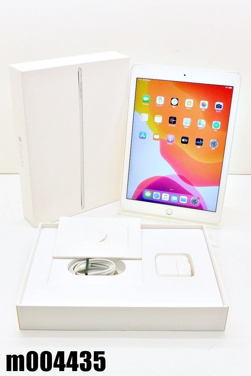 白ロム docomo SIMロック中 Apple iPad Air2+Cellular 16GB iPadOS13.5.1 Silver MGH72J/A 初期化済 【m004435】 【中古】【K20200611】