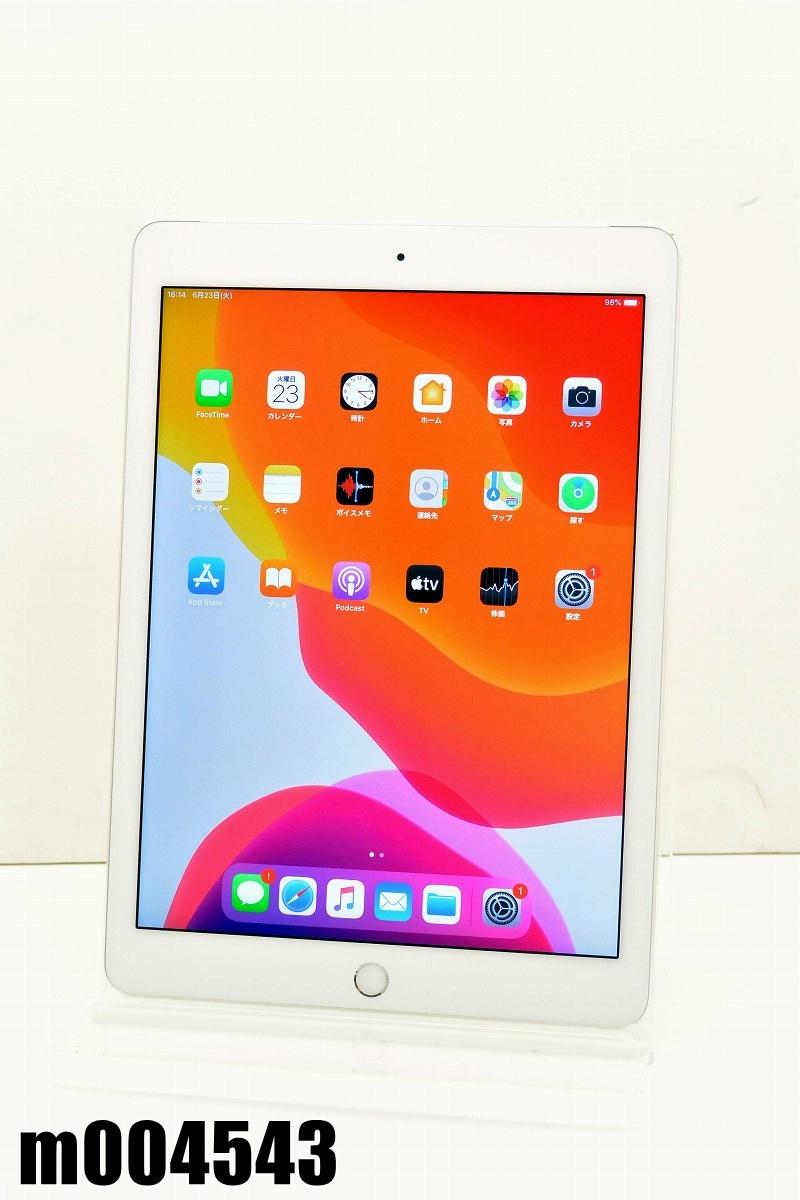 白ロム SoftBank SIMロック中 Apple iPad Air2+Cellular 32GB iOS13.4 Silver MNVQ2J/A 初期化済 【m004543】 【中古】【K20200624】