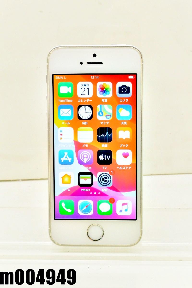 SIMフリー Apple iPhoneSE 64GB iOS13.6 Silver MLM72J/A 初期化済 【m004949】 【中古】【K20200721】
