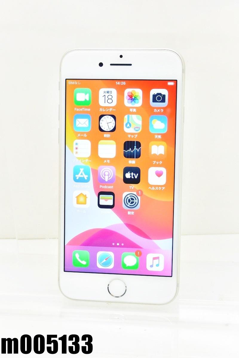白ロム SIMフリー docomo SIMロック解除済 Apple iPhone8 64GB iOS13.6.1 Silver MQ792J/A 初期化済 【m005133】 【中古】【K20200818】