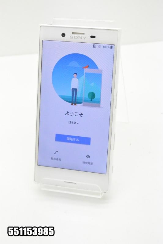 白ロム docomoSIMロック解除済み SONY Xperia X Compact 32GB Android8 Mist Blue SO-02J 初期化済 【551153985】 【中古】【K20181019】