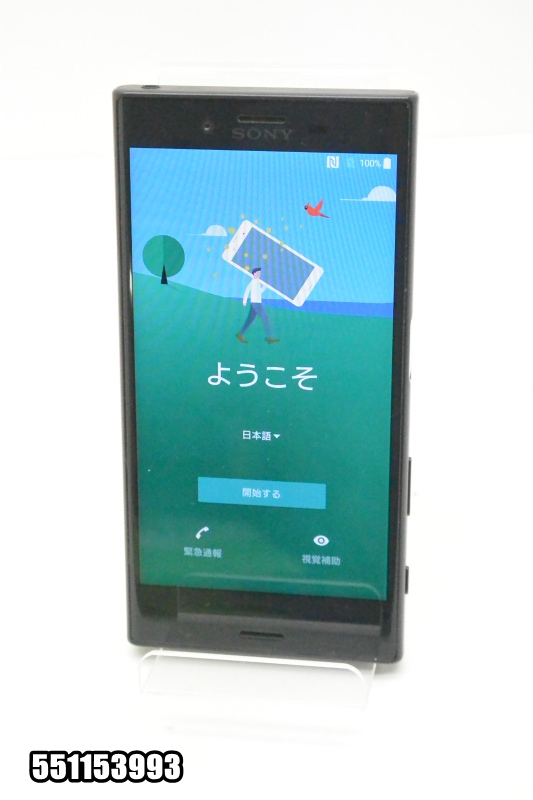 白ロム docomoSIMロック解除済み SONY Xperia X Compact 32GB Android7 Universe Black SO-02J 初期化済 【551153993】 【中古】【K20181019】