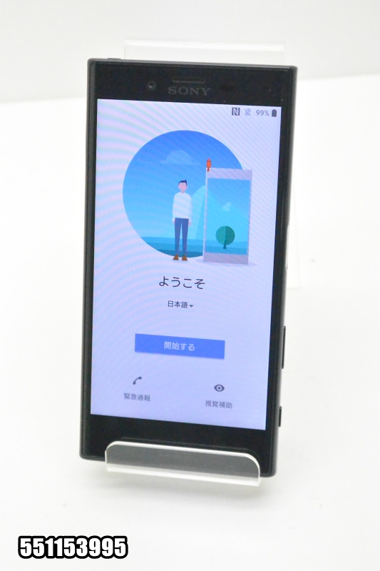 白ロム docomoSIMロック解除済み SONY Xperia X Compact 32GB Android8 Universe Black SO-02J 初期化済 【551153995】 【中古】【K20181019】