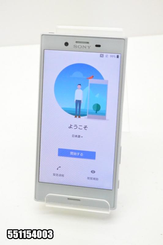 白ロム docomoSIMロック解除済み SONY Xperia X Compact 32GB Android8 Mist Blue SO-02J 初期化済 【551154003】 【中古】【K20181019】