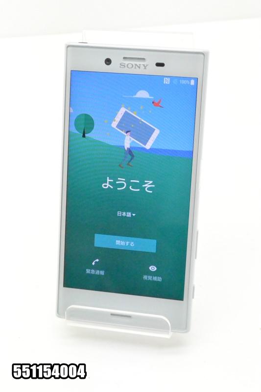 白ロム docomoSIMロック解除済み SONY Xperia X Compact 32GB Android7 Mist Blue SO-02J 初期化済 【551154004】 【中古】【K20181019】