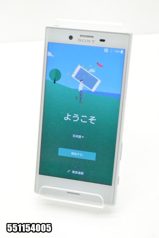 白ロム docomoSIMロック解除済み SONY Xperia X Compact 32GB Android6.0.1 Mist Blue SO-02J 初期化済 【551154005】 【中古】【K20181019】