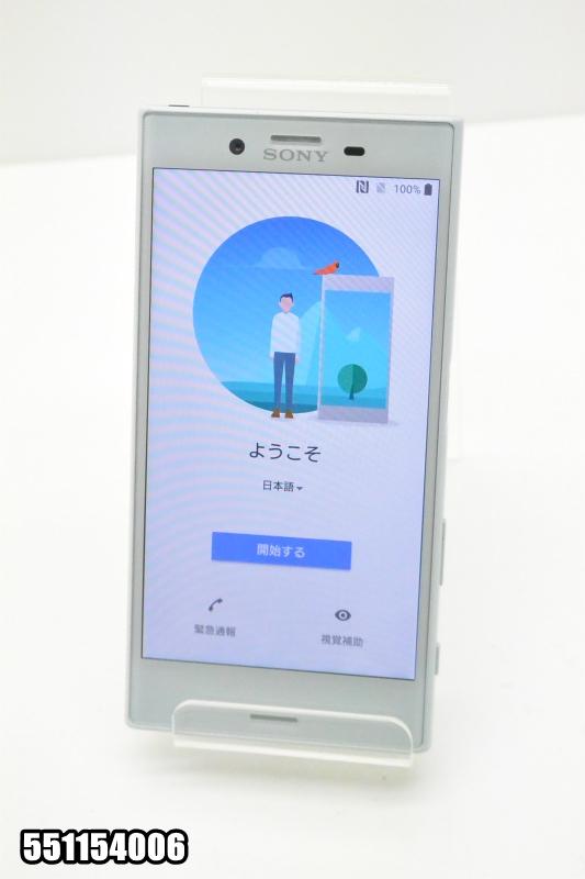 白ロム docomoSIMロック解除済み SONY Xperia X Compact 32GB Android8 Mist Blue SO-02J 初期化済 【551154006】 【中古】【K20181019】