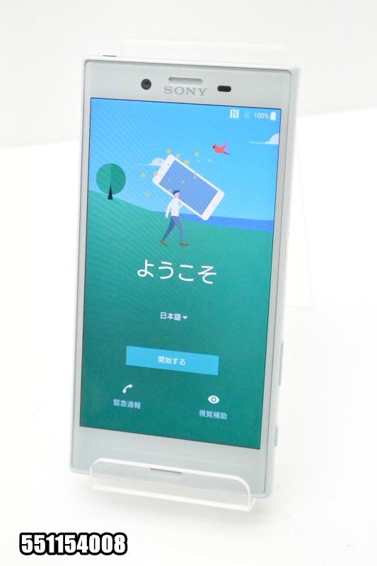 白ロム docomoSIMロック解除済み SONY Xperia X Compact 32GB Android7 Mist Blue SO-02J 初期化済 【551154008】 【中古】【K20181019】