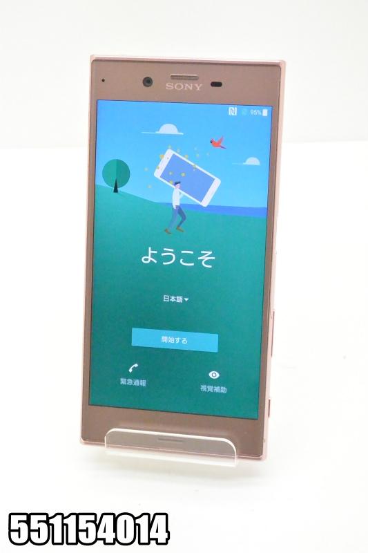 白ロム docomoSIMロック解除済み SONY Xperia XZ 32GB Android7 ピンク SO-01J 初期化済 【551154014】 【中古】【K20181019】