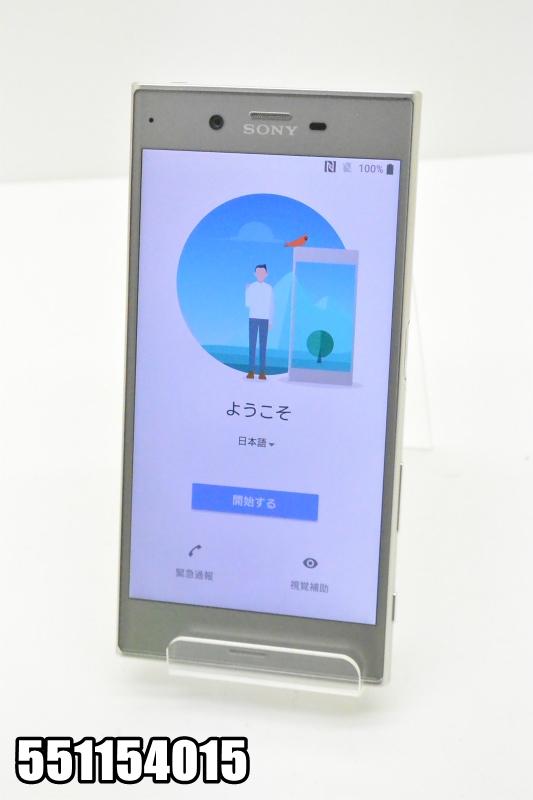 白ロム docomoSIMロック解除済み SONY Xperia XZ 32GB Android8 シルバー SO-01J 初期化済 【551154015】 【中古】【K20181019】