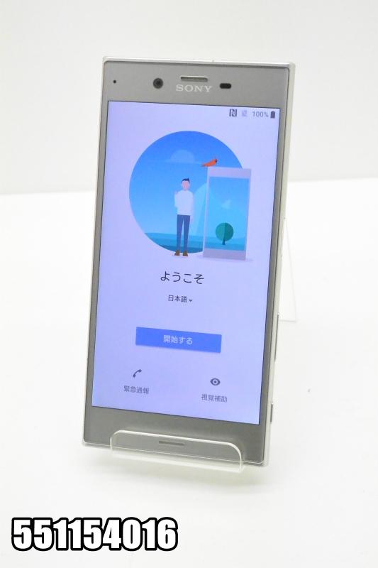 白ロム docomoSIMロック解除済み SONY Xperia XZ 32GB Android8 シルバー SO-01J 初期化済 【551154016】 【中古】【K20181019】