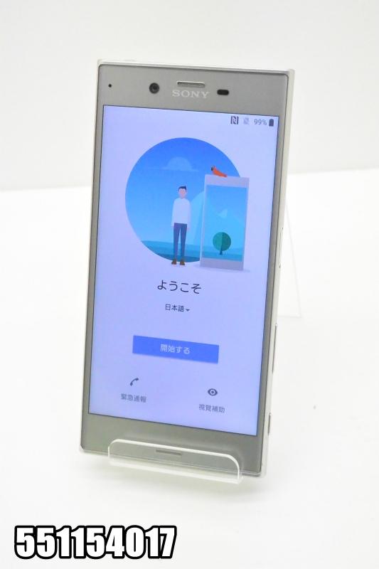白ロム docomoSIMロック解除済み SONY Xperia XZ 32GB Android8 シルバー SO-01J 初期化済 【551154017】 【中古】【K20181019】