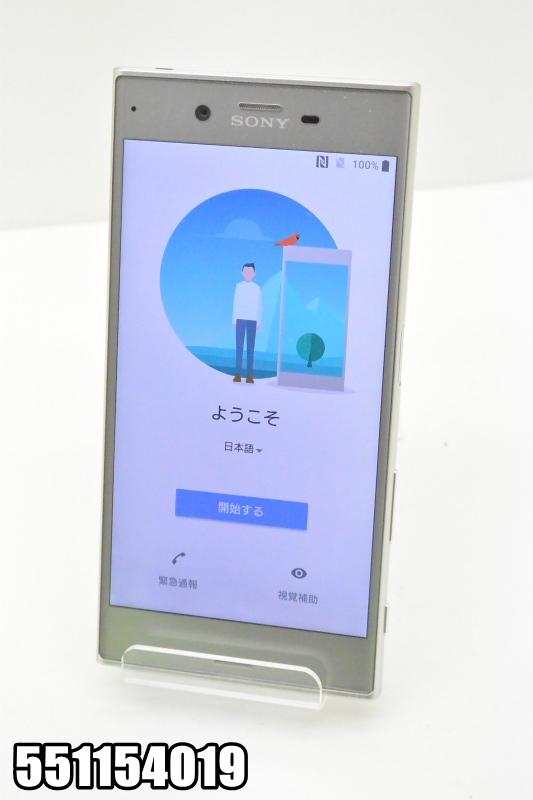 白ロム docomoSIMロック解除済み SONY Xperia XZ 32GB Android8 シルバー SO-01J 初期化済 【551154019】 【中古】【K20181019】