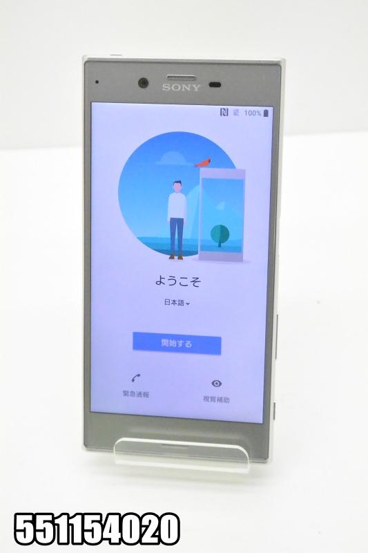 白ロム docomoSIMロック解除済み SONY Xperia XZ 32GB Android8 シルバー SO-01J 初期化済 【551154020】 【中古】【K20181019】