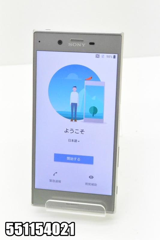 白ロム docomoSIMロック解除済み SONY Xperia XZ 32GB Android8 シルバー SO-01J 初期化済 【551154021】 【中古】【K20181019】