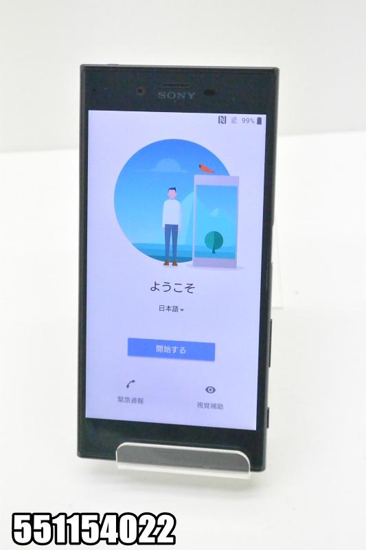 白ロム docomoSIMロック解除済み SONY Xperia XZ 32GB Android8 ブルー SO-01J 初期化済 【551154022】 【中古】【K20181019】