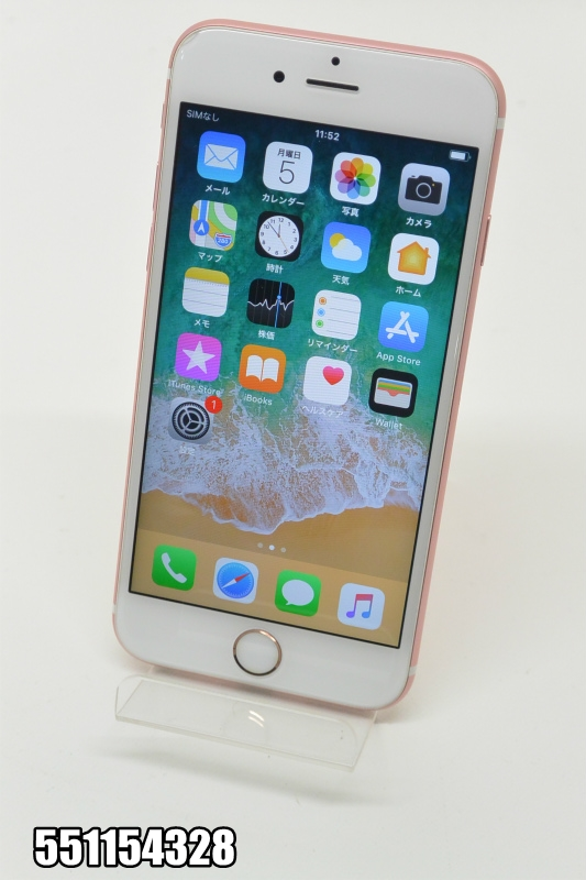 SIMフリー Apple iPhone 6s 16GB iOS11.4 ローズゴールド NKRF2LL/A 初期化済 【551154328】 【中古】【K20181106】