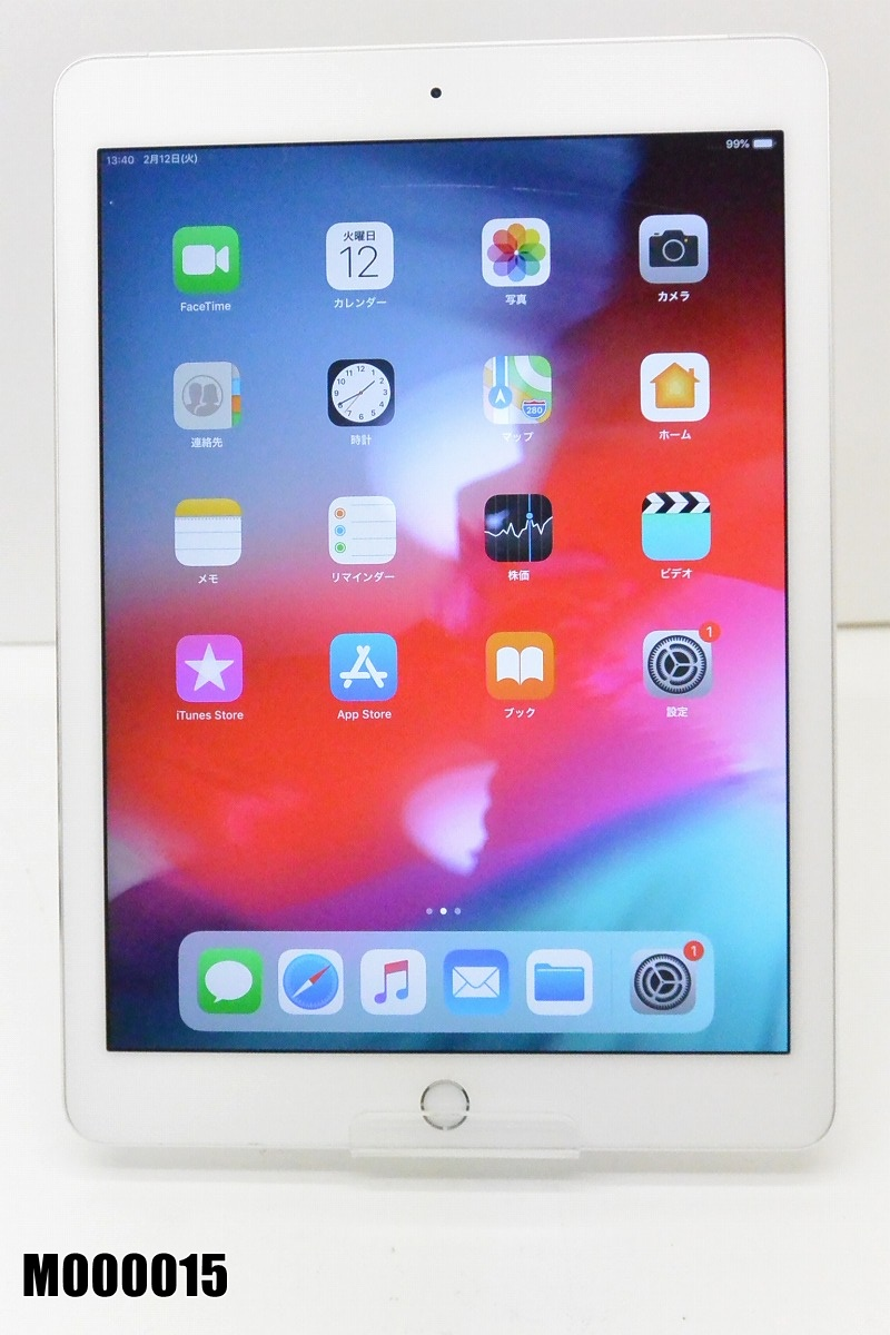 白ロム docomo Apple iPad Air 2+Cellular 16GB iOS12.1 Silver MGH72J/A 初期化済 【M000015】 【中古】【K20190219】